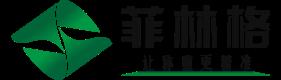 山东菲林格自动化称重设备有限公司